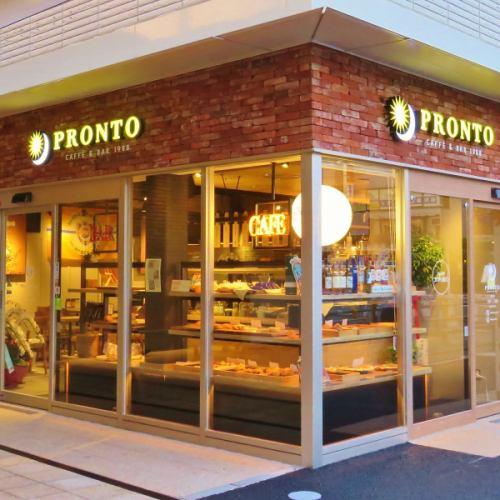 PRONTO ASTY草薙店